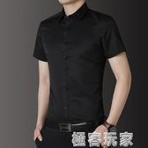 短袖襯衫 上衣修身男士襯衫男韓版短袖襯衣潮流帥氣休閒商務帥氣白寸衫黑白 極客玩家