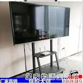 液晶電視機可行動落地支架顯示器旋轉立式掛架落地式推車通用架子 居家物语