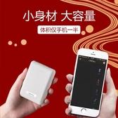 lepow樂泡行動電源10000毫安小型超薄便攜迷你可愛創意移動電源蘋