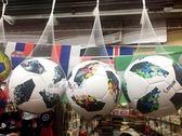 年終盛宴  2018世界杯學校學生用比賽足球5號美克足球送網袋充氣足球加厚型   初見居家
