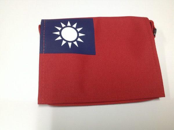 國旗(小)書包