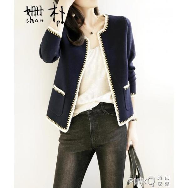 針織衫女韓版2020春秋新款女裝洋氣百搭修身顯瘦小香風毛衣女開衫毛衣 pinkQ 時尚女裝