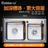 廚房水槽雙槽套餐304不銹鋼洗碗池洗菜盆加厚水盆手工水槽 1995生活雜貨igo