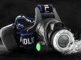 LED頭燈強光充電遠射頭戴式手電筒超亮夜釣捕魚礦燈『極有家』
