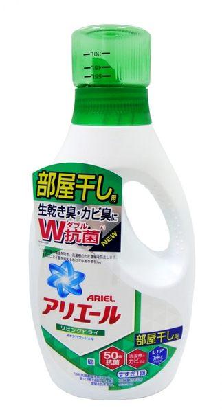 [熊熊eshop]現貨 限時特賣 P&G日本Ariel超濃縮洗衣精910g 綠色抗菌防黴