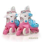 寶寶幼兒童溜冰鞋套裝2-3-4-6歲5初學者男童女童雙排輪滑旱冰小童「時尚彩虹屋」
