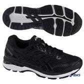 ASICS亞瑟士 男慢跑鞋 GT-2000 5 (黑) 輕量.緩衝.安定的專業鞋款【 胖媛的店 】