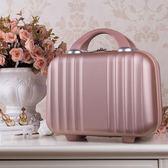 全館83折小箱子包14寸手提行李箱女化妝品收納箱16寸大容量迷你旅行化妝箱