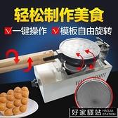 創業商用小吃機煤氣餅鐺蛋仔機餅鍋家用燃氣雞蛋仔機不黏鍋烤餅機