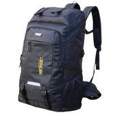超大容量雙肩包男女戶外旅行背包80升登山包運動旅游行李電腦包「Top3c」