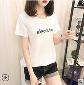 短袖t恤女夏裝2019新款韓版寬鬆百搭學生純棉半袖上衣女士體恤衫『小淇嚴選』