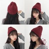 針織毛線帽百搭日系冬保暖韓版冷帽冬天【櫻田川島】