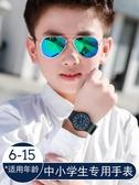 手錶 兒童手錶男中小學生初中生孩子運動指針式防水男童男孩男生電子表 美物