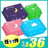 【任選11件↘$390】ICON 愛康 超透氣衛生棉夜用/加長/日用/護墊 ◆ 86小舖 ◆