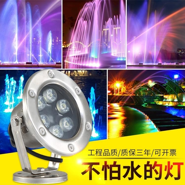 LED水底燈水下燈水池燈噴泉燈