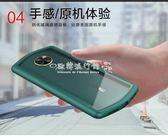 美圖t9手機殼玻璃抖音透明萬磁王保護套全包防摔翻蓋式潮牌 『歐韓流行館』
