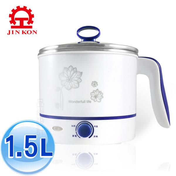 【艾來家電】【分期0利率+免運】晶工1.5公升304不鏽鋼美食鍋 JK-102