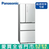 Panasonic國際500L四門變頻玻璃冰箱NR-D501XGS-W含配送+安裝【愛買】