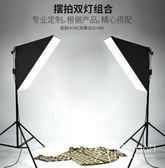 攝影棚  補光燈  LED小型攝影棚攝影燈套裝補光燈拍攝拍照燈常亮柔光燈箱簡易道具
