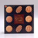 【北日本】巧克力風味餅乾禮盒 318g(賞味期限:2020.01)