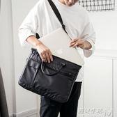 蘋果聯想戴爾小米14/15.6英寸男女防震單肩斜背手提筆記本電腦包  遇見生活