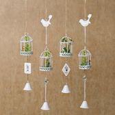 莎芮日式風鈴掛飾房間臥室陽台創意掛件小清新裝飾品女生生日禮物 格蘭小舖