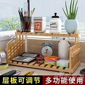 桌面置物架多層多肉花架子辦公室窗臺小型收納實木桌上整理省空間 WD 小時光生活館