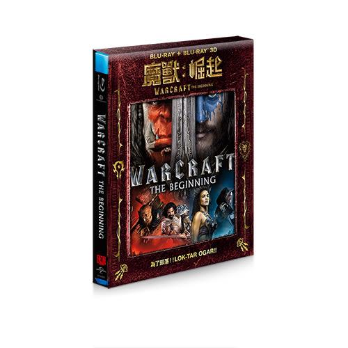 魔獸:崛起(2D+3D)平裝藍光版-部落款Warcraft: The Beginning(2D+3D) Alliance edition