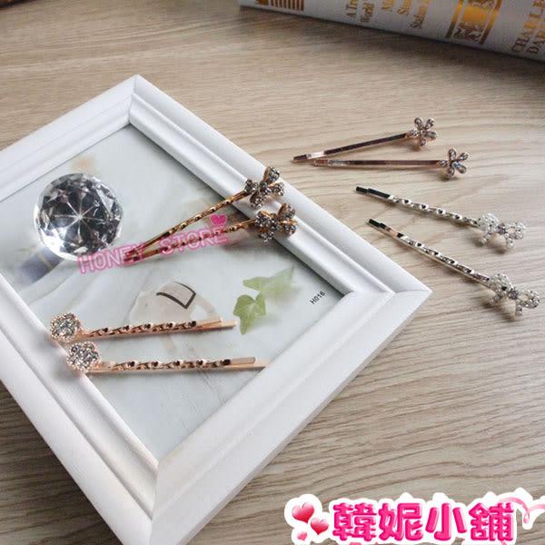韓妮小舖  韓系 水鑽 造型一字夾 髮夾 對夾 髮飾批發 飾品批發【QD3061】