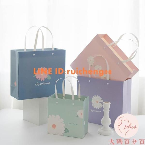 禮品袋手提紙袋子文藝小清新回禮物包裝袋【大碼百分百】