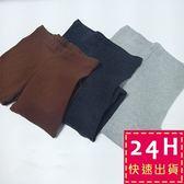 梨卡★現貨 - 正韓空運韓國製百搭顯瘦內搭褲長褲B717