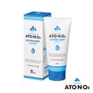 韓國 Aton O2 愛多氧 純氧嬰幼兒舒敏乳液160g /潤膚乳液