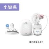 PHILIPS AVENT 小資媽:精打細算組 (單邊電動吸乳器 + 防脹氣奶瓶 260ml雙入組 ; 奶嘴1月+)