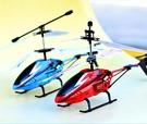 遙控飛機 遙控飛機合金耐摔無人直升機學生充電動飛行器模型男孩兒童玩具【快速出貨八折鉅惠】