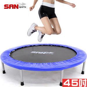45吋彈跳床│【SAN SPORTS】跳跳床彈簧床.彈跳樂彈跳器.平衡感兒童遊戲床.運動健身器材