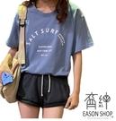 EASON SHOP(GW5182)實拍百搭款撞色字母印花圓領短袖T恤女上衣服落肩內搭衫顯瘦素色棉T恤閨蜜裝藍色