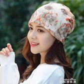 帽子女春夏套頭透氣化療帽女薄光頭睡帽堆堆百搭頭巾女月子包頭帽   麥琪精品屋
