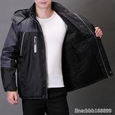 爸爸外套 沖鋒衣中年爸爸冬裝中老年加絨加厚外套男防風衣棉服保暖棉衣冬季 城市科技