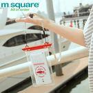 M Square手機防水袋 TPU密封防水袋 漂流游泳溫泉沙灘數碼防水袋