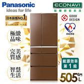 預購。日本進口。A0190【國際牌Panasonic】日本ECONAVI 505L六門變頻冰箱。翡翠棕 /NR-F510VG-T1