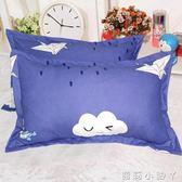 枕頭一對裝學生可愛宿舍枕芯加枕套雙人成人家用舒適長方形枕 igo蘿莉小腳ㄚ
