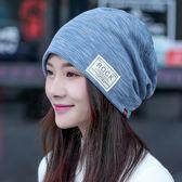 帽子女套頭帽韓版休閒包頭帽雙層月子帽秋冬韓國堆堆帽百搭頭巾帽【中秋節】