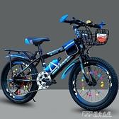 單車兒童自行車山地6-7-8-9-10-12-15歲男孩男童小孩中大童小學生ATF 探索先鋒