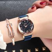 2018新款正韓潮流時尚抖音同款星空女錶簡約休閒大氣防水學生手錶