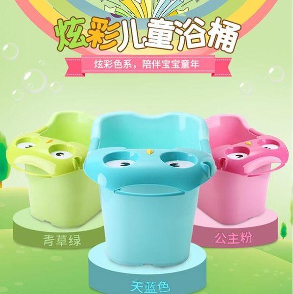 寶寶沐浴桶兒童洗澡桶加厚塑料可坐保溫加大號嬰兒小孩泡澡桶浴盆