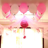 婚慶拉花彩帶裝飾 紗幔 婚房布置臥室用品結婚房間客廳浪漫花球   初見居家