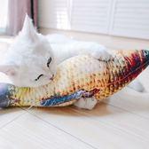 貓玩具貓薄荷仿真鯉魚草魚毛絨抱枕小貓咪逗貓棒寵物貓貓用品 全館八折柜惠