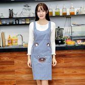 圍裙 家居廚房做飯防水防油圍兜成人時尚簡約無袖背帶罩女圍腰裙 全館八八折鉅惠促銷