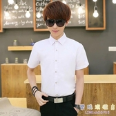 售完即止-素面襯衫 男士西裝打底襯衫韓版寸衫男潮修身短袖純白色小立領襯衣庫存清出(11-30T)