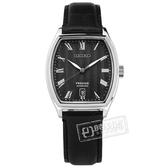 SEIKO 精工 / 4R35-02V0C.SRPD07J1 / PRESAGE 機械錶 自動上鍊 藍寶石水晶玻璃 牛皮手錶 黑色 37mm